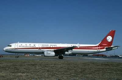 CALC To Lease Three A320 Aircraft To Sichuan Airlines | Aero-News