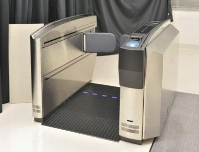 Japanese Ticket Scanner Can Detect Explosives | Aero-News