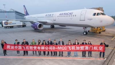 CALC Delivers First Aircraft Financed By Korean Banks To New