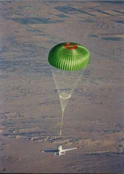 Cirrus Sr22 Parachute