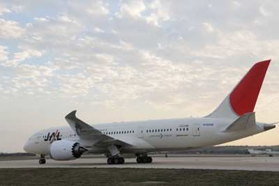 King Air Custom Vip Aircraft Painting By International Aeroe Coatings Iac In Victorville