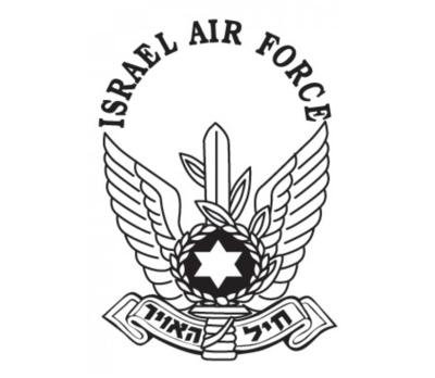 Israeli Air Force Names First Woman To Command Aviation Squadron